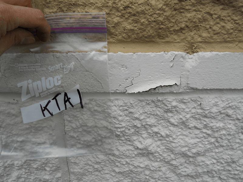 coating peeling